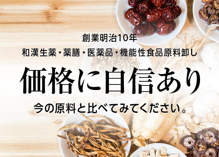 森田草楽堂